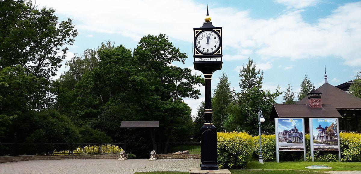 Часы у Cherter Ferry, поселок Николино